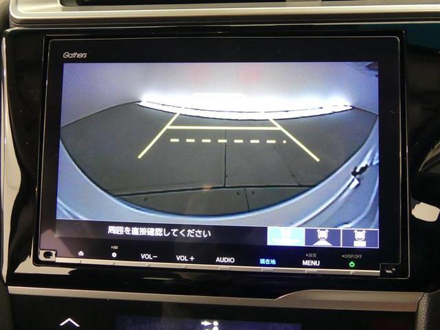 Lパッケージ ワンオーナ Bluetoothオーディオ キーフリー VSA TVナビ スマートキ 地デジTV クルーズコントロール オートエアコン メモリーナビ ETC車載器 ABS オートライト 盗難防止装置(12枚目)
