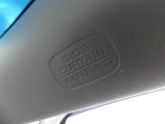 Lパッケージ ワンオーナ Bluetoothオーディオ キーフリー VSA TVナビ スマートキ 地デジTV クルーズコントロール オートエアコン メモリーナビ ETC車載器 ABS オートライト 盗難防止装置(17枚目)