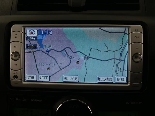 A15 Gパッケージ スペシャルエディション ETC HID キーレス ワンオーナー(10枚目)