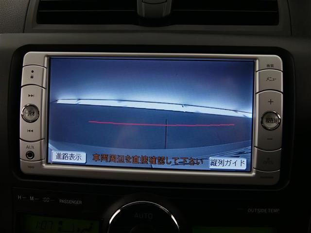 A15 Gパッケージ スペシャルエディション ETC HID キーレス ワンオーナー(11枚目)
