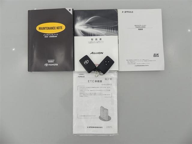 A15 Gパッケージ スペシャルエディション ETC HID キーレス ワンオーナー(16枚目)
