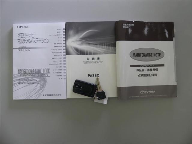 X Lパッケージ キーレス ワンセグTV CDチューナー ナビTV ベンチシート メモリーナビ ABS 記録簿 イモビライザー オートエアコン エコアイドル スマキー 横滑り防止機能 エアバッグ デュアルエアバッグ(17枚目)