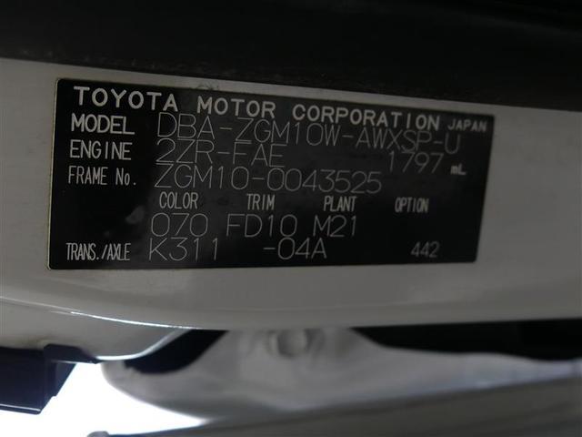 プラタナ Vセレクション 地デジ 3列シート HDDナビ ETC イモビライザー ナビTV アルミホイール スマキー ワンオーナー車 両自動ドア ABS HIDヘッドランプ Rカメラ エアコン CD DVD再生(20枚目)