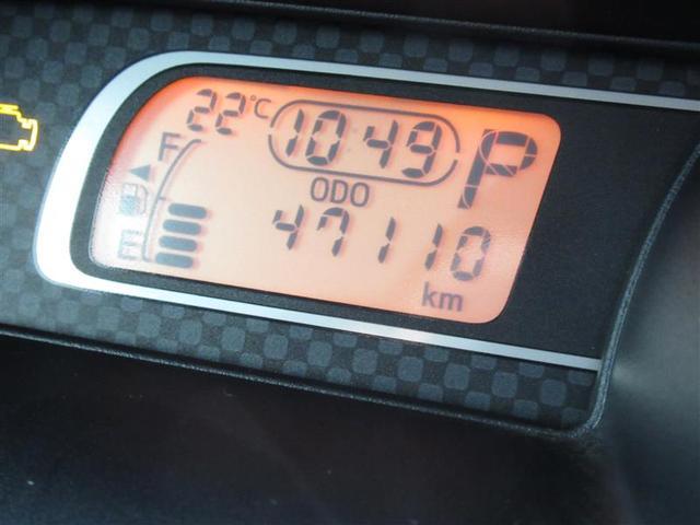 「トヨタ」「スペイド」「ミニバン・ワンボックス」「千葉県」の中古車14