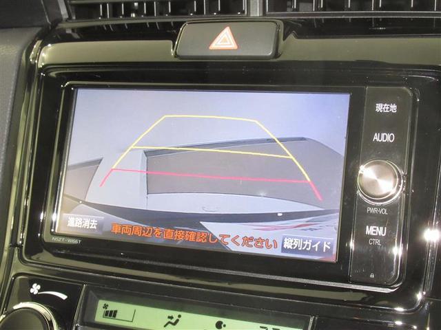 「トヨタ」「カローラフィールダー」「ステーションワゴン」「千葉県」の中古車4