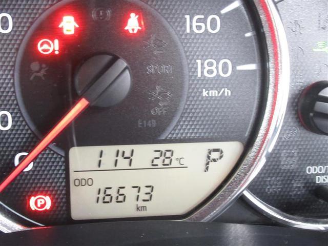 「トヨタ」「カローラフィールダー」「ステーションワゴン」「千葉県」の中古車11