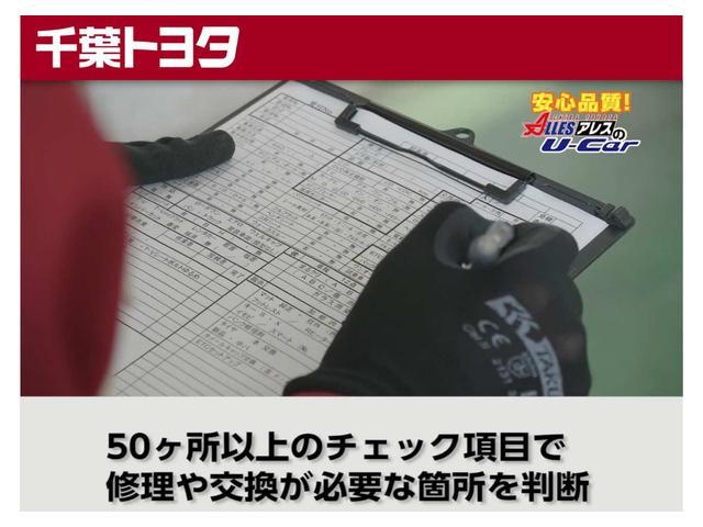 「トヨタ」「ハリアー」「SUV・クロカン」「千葉県」の中古車28