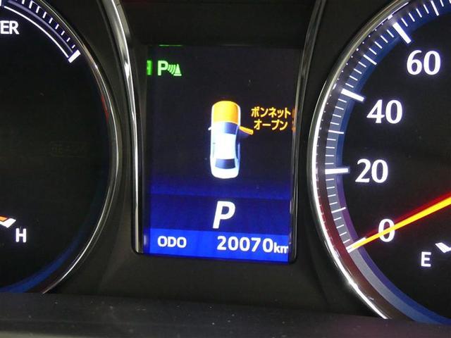 「トヨタ」「クラウンハイブリッド」「セダン」「千葉県」の中古車17