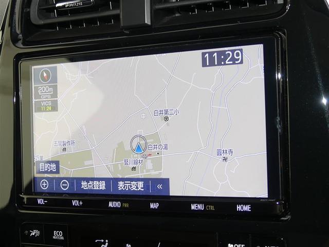 「トヨタ」「プリウス」「セダン」「千葉県」の中古車5
