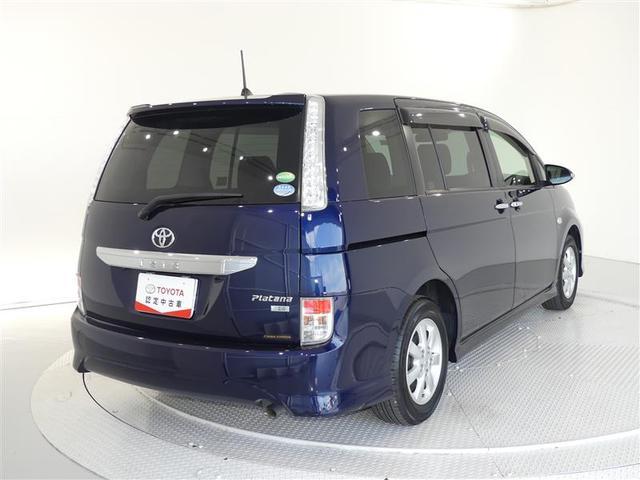 「トヨタ」「アイシス」「ミニバン・ワンボックス」「千葉県」の中古車4