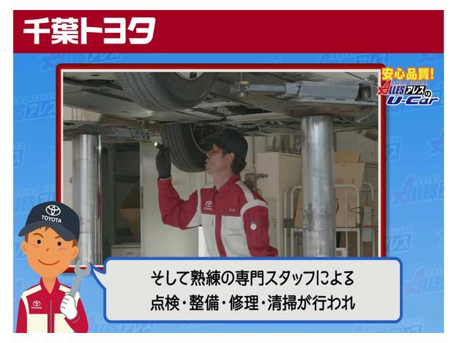 「ダイハツ」「キャスト」「コンパクトカー」「千葉県」の中古車25