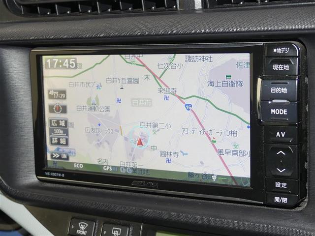 「トヨタ」「アクア」「コンパクトカー」「千葉県」の中古車2