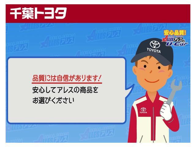 「トヨタ」「アクア」「コンパクトカー」「千葉県」の中古車37