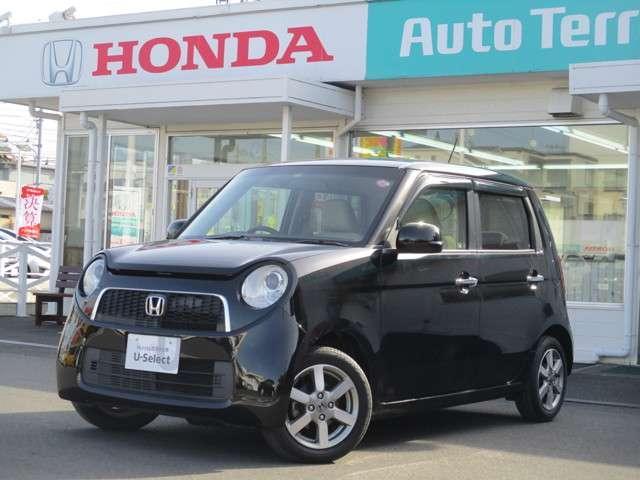 「ホンダ」「N-ONE」「コンパクトカー」「神奈川県」の中古車20