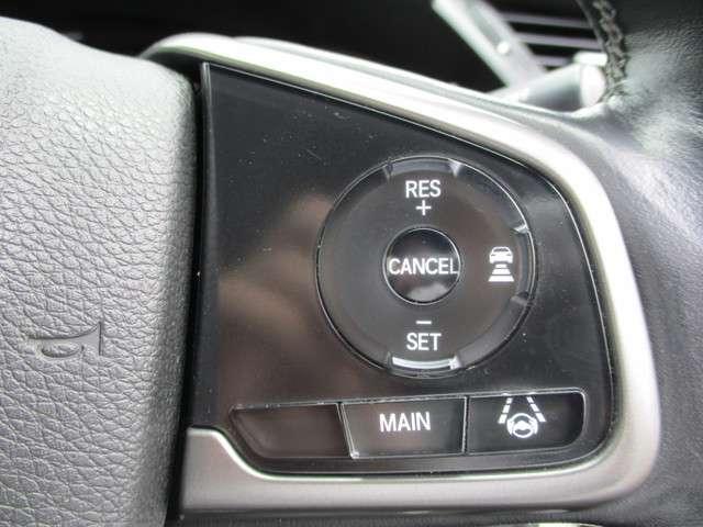 クルーズコントロール機能付き! 快適なドライブが楽しめます!