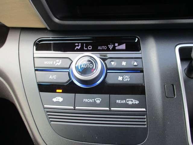 オーディオコントロールスイッチです! 手元でオーディオの操作が可能です!
