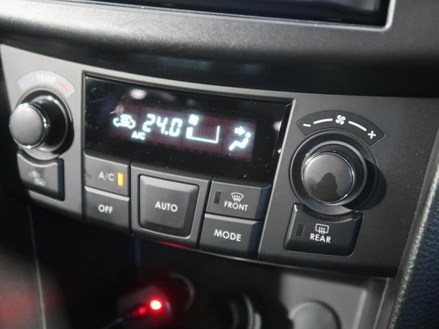 XG 禁煙車 SDナビ 横滑り防止 オートエアコン ウレタン製ステアリング ストライプ調ファブリックシート 盗難防止システム ABS ドラレコ ETC(8枚目)