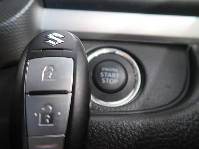 XG 禁煙車 SDナビ 横滑り防止 オートエアコン ウレタン製ステアリング ストライプ調ファブリックシート 盗難防止システム ABS ドラレコ ETC(9枚目)