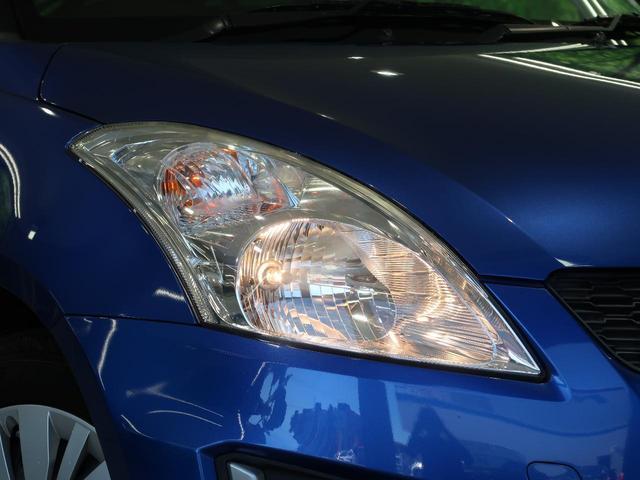 XG 禁煙車 SDナビ 横滑り防止 オートエアコン ウレタン製ステアリング ストライプ調ファブリックシート 盗難防止システム ABS ドラレコ ETC(13枚目)
