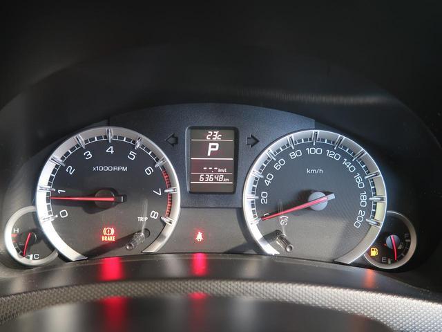 XG 禁煙車 SDナビ 横滑り防止 オートエアコン ウレタン製ステアリング ストライプ調ファブリックシート 盗難防止システム ABS ドラレコ ETC(34枚目)