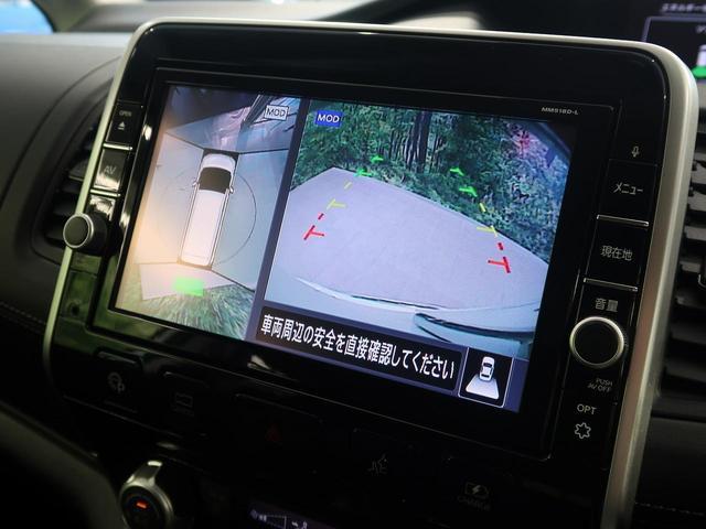 e-パワー ハイウェイスターV 禁煙車 セーフティパックB 純正9型ナビ フリップダウンモニター アラウンドビューモニター ハンズフリー両側パワスラ シートヒーター LEDヘッド オートライト 純正15AW ETC(8枚目)
