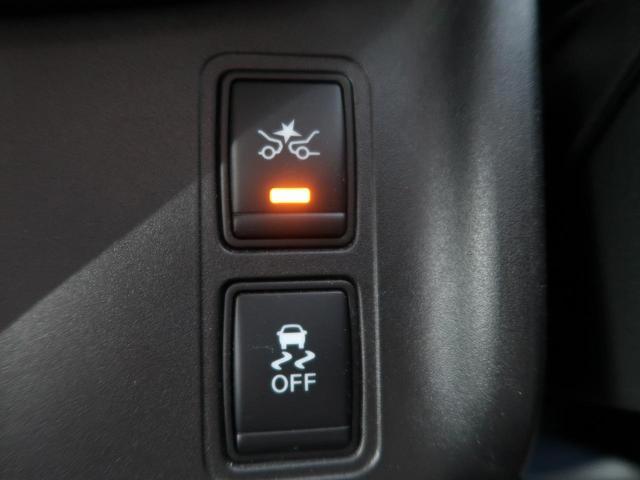e-パワー ハイウェイスターV 禁煙車 セーフティパックB 純正9型ナビ フリップダウンモニター アラウンドビューモニター ハンズフリー両側パワスラ シートヒーター LEDヘッド オートライト 純正15AW ETC(10枚目)