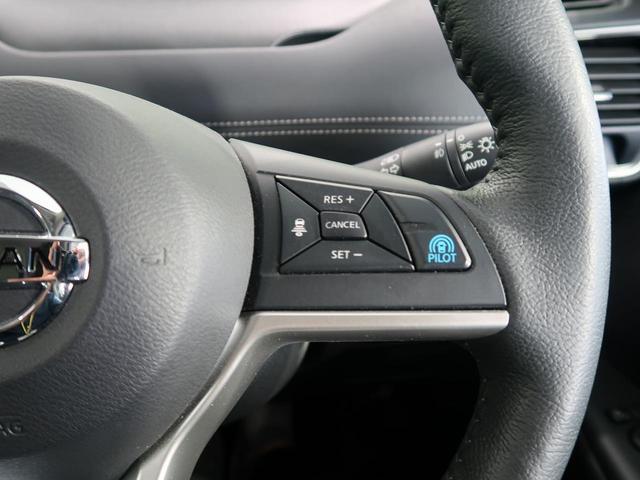 e-パワー ハイウェイスターV 禁煙車 セーフティパックB 純正9型ナビ フリップダウンモニター アラウンドビューモニター ハンズフリー両側パワスラ シートヒーター LEDヘッド オートライト 純正15AW ETC(11枚目)