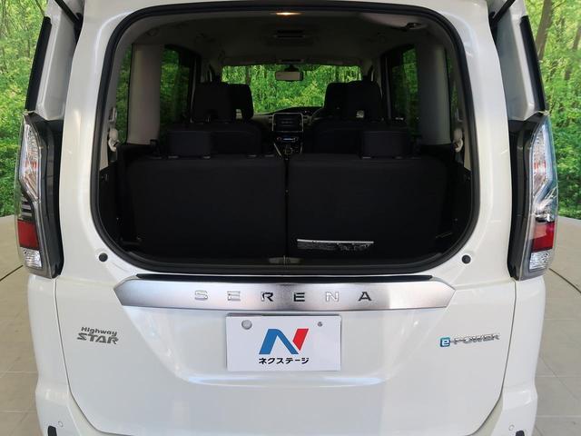 e-パワー ハイウェイスターV 禁煙車 セーフティパックB 純正9型ナビ フリップダウンモニター アラウンドビューモニター ハンズフリー両側パワスラ シートヒーター LEDヘッド オートライト 純正15AW ETC(26枚目)