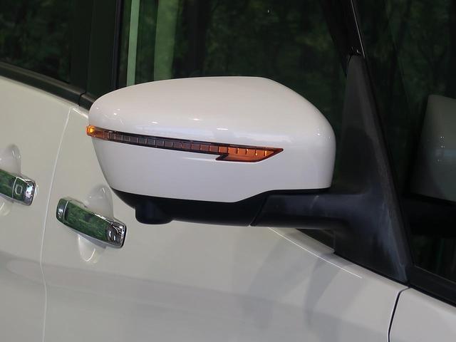 e-パワー ハイウェイスターV 禁煙車 セーフティパックB 純正9型ナビ フリップダウンモニター アラウンドビューモニター ハンズフリー両側パワスラ シートヒーター LEDヘッド オートライト 純正15AW ETC(32枚目)