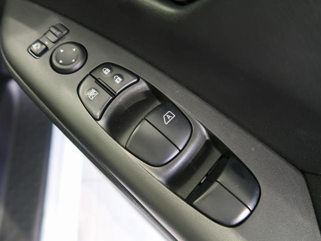 e-パワー ハイウェイスターV 禁煙車 セーフティパックB 純正9型ナビ フリップダウンモニター アラウンドビューモニター ハンズフリー両側パワスラ シートヒーター LEDヘッド オートライト 純正15AW ETC(35枚目)