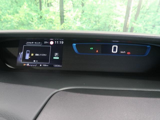 e-パワー ハイウェイスターV 禁煙車 セーフティパックB 純正9型ナビ フリップダウンモニター アラウンドビューモニター ハンズフリー両側パワスラ シートヒーター LEDヘッド オートライト 純正15AW ETC(42枚目)