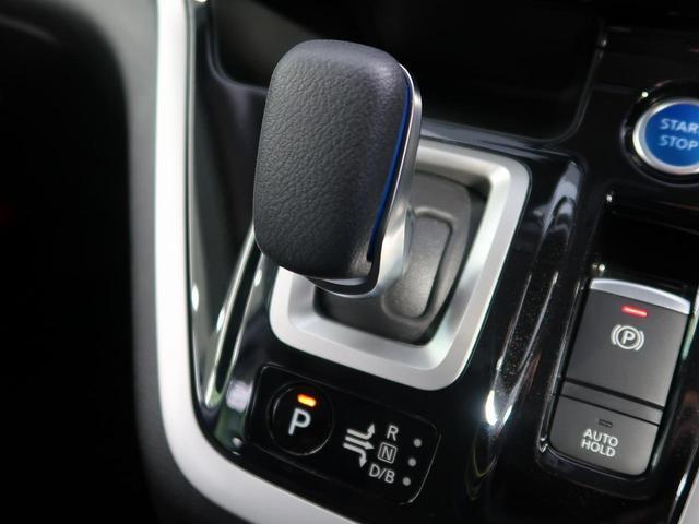 e-パワー ハイウェイスターV 禁煙車 セーフティパックB 純正9型ナビ フリップダウンモニター アラウンドビューモニター ハンズフリー両側パワスラ シートヒーター LEDヘッド オートライト 純正15AW ETC(43枚目)