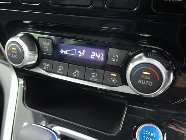 e-パワー ハイウェイスターV 禁煙車 セーフティパックB 純正9型ナビ フリップダウンモニター アラウンドビューモニター ハンズフリー両側パワスラ シートヒーター LEDヘッド オートライト 純正15AW ETC(44枚目)