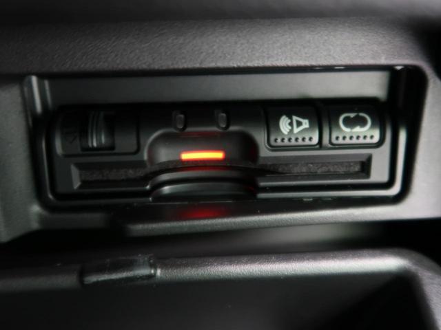 e-パワー ハイウェイスターV 禁煙車 セーフティパックB 純正9型ナビ フリップダウンモニター アラウンドビューモニター ハンズフリー両側パワスラ シートヒーター LEDヘッド オートライト 純正15AW ETC(45枚目)