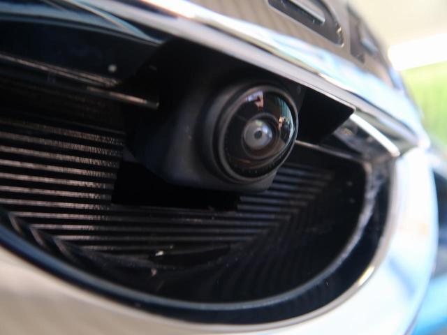 e-パワー ハイウェイスターV 禁煙車 セーフティパックB 純正9型ナビ フリップダウンモニター アラウンドビューモニター ハンズフリー両側パワスラ シートヒーター LEDヘッド オートライト 純正15AW ETC(47枚目)