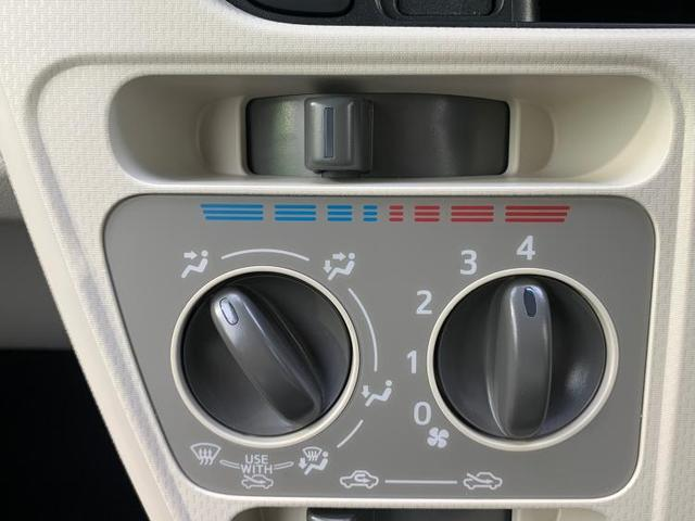 L SA3 車線逸脱防止支援システム/EBD付ABS/横滑り防止装置/アイドリングストップ/エアバッグ 運転席/エアバッグ 助手席/パワーウインドウ/キーレスエントリー/パワーステアリング/FF レーンアシスト(10枚目)