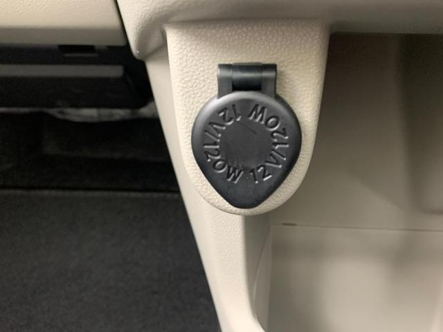 L SA3 車線逸脱防止支援システム/EBD付ABS/横滑り防止装置/アイドリングストップ/エアバッグ 運転席/エアバッグ 助手席/パワーウインドウ/キーレスエントリー/パワーステアリング/FF レーンアシスト(11枚目)