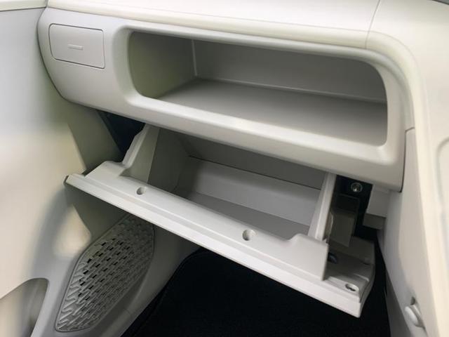 L SA3 車線逸脱防止支援システム/EBD付ABS/横滑り防止装置/アイドリングストップ/エアバッグ 運転席/エアバッグ 助手席/パワーウインドウ/キーレスエントリー/パワーステアリング/FF レーンアシスト(15枚目)