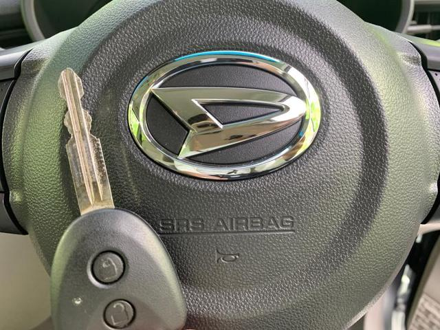 L SA3 車線逸脱防止支援システム/EBD付ABS/横滑り防止装置/アイドリングストップ/エアバッグ 運転席/エアバッグ 助手席/パワーウインドウ/キーレスエントリー/パワーステアリング/FF レーンアシスト(17枚目)