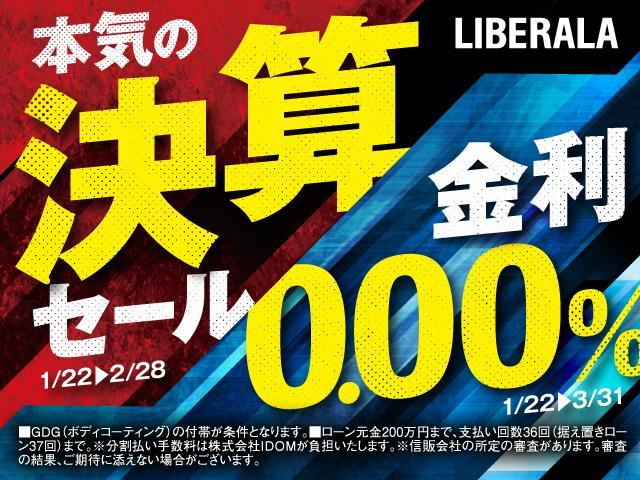 関東最大級の輸入車在庫台数を誇るLIBERALA千葉がGRAND OPEN致しました!!安心してお乗りいただける輸入車を全国のお客様にご提案、ご提供してまいります。