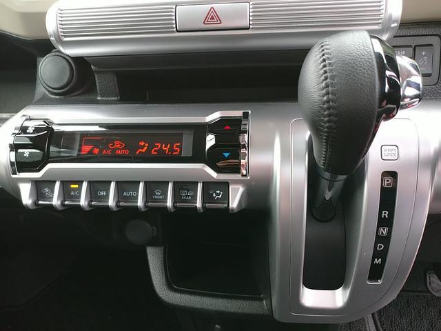 ハイブリッドMZ ターボ/ナビ/地デジ/Bluetooth/シートヒーター/クルーズコントロール/衝突被害軽減システム/クリアランスソナー/レーンアシスト/HIDオート/純正AW/プッシュスタート/ETC/ドラレコ(18枚目)