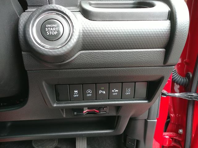 ハイブリッドMZ ターボ/ナビ/地デジ/Bluetooth/シートヒーター/クルーズコントロール/衝突被害軽減システム/クリアランスソナー/レーンアシスト/HIDオート/純正AW/プッシュスタート/ETC/ドラレコ(36枚目)
