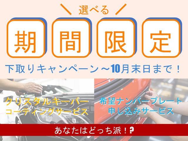 G レーダーサポートブレーキ/シートヒーター/プッシュスタート/アイドリングストップ/オートエアコン/ スマートキー(3枚目)