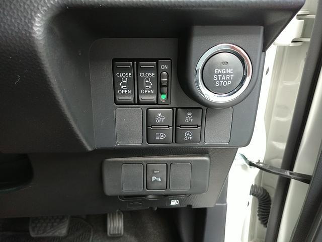 カスタムG 純正ナビ・地デジTV Bluetooth 左右パワースライドドア クルーズコントロール オートライト LEDヘッドライト アイドリングストップ 電動格納ドアミラー(26枚目)