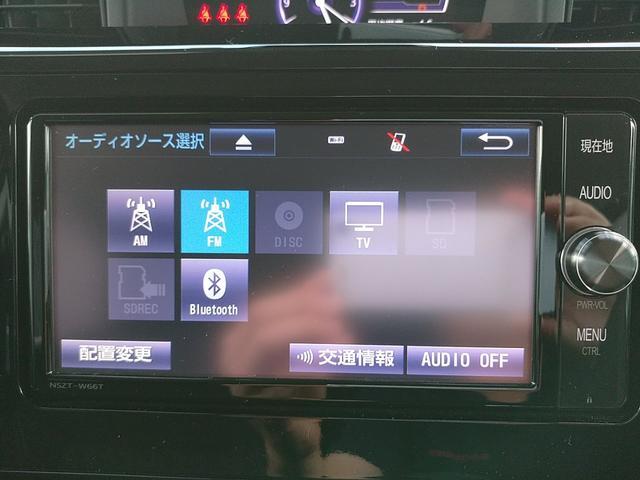 カスタムG 純正ナビ・地デジTV Bluetooth 左右パワースライドドア クルーズコントロール オートライト LEDヘッドライト アイドリングストップ 電動格納ドアミラー(42枚目)