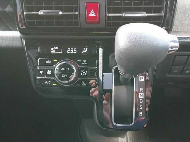 カスタムX レーダーサポートブレーキ 全方位カメラ バックモニター 左右電動スライドドア ウェルカムオープン予約 LEDヘッドライト LEDフォグライト シートヒーター オート格納サイドミラー(13枚目)