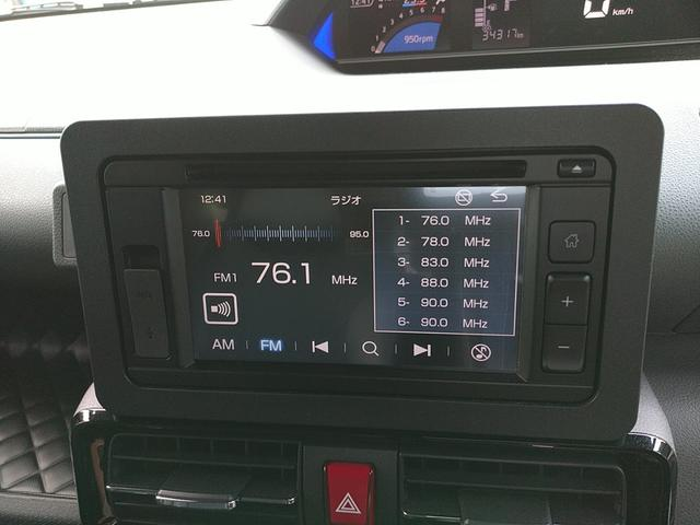 カスタムX レーダーサポートブレーキ 全方位カメラ バックモニター 左右電動スライドドア ウェルカムオープン予約 LEDヘッドライト LEDフォグライト シートヒーター オート格納サイドミラー(41枚目)