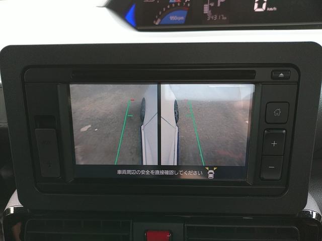 カスタムX レーダーサポートブレーキ 全方位カメラ バックモニター 左右電動スライドドア ウェルカムオープン予約 LEDヘッドライト LEDフォグライト シートヒーター オート格納サイドミラー(42枚目)