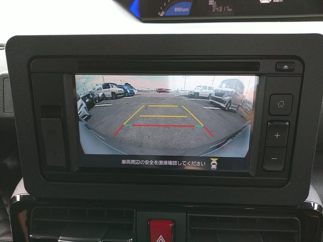 カスタムX レーダーサポートブレーキ 全方位カメラ バックモニター 左右電動スライドドア ウェルカムオープン予約 LEDヘッドライト LEDフォグライト シートヒーター オート格納サイドミラー(43枚目)