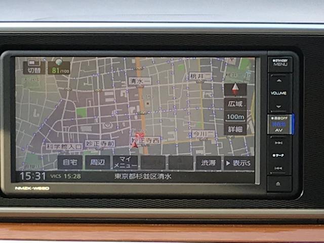 こちらが、装備の純正ワイドエントリーメモリーナビ(NMZK-W69D)DVD再生、フルセグTV、Bluetooth機能あり!